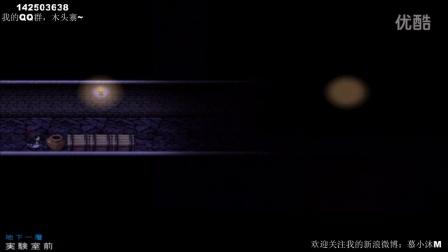 【慕小沐M】恐怖小游戏狂父,玛利亚日记