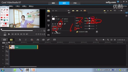 会声会影使用教程18.素材库的选项面板