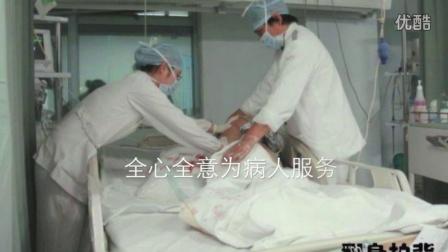李惠利医院ICU宣传片