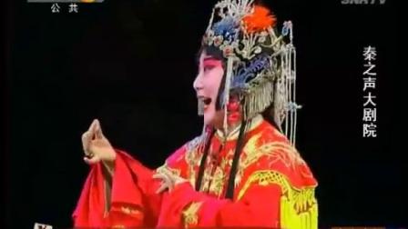秦腔折子戏《三击掌》主演:马友仙 耿建华