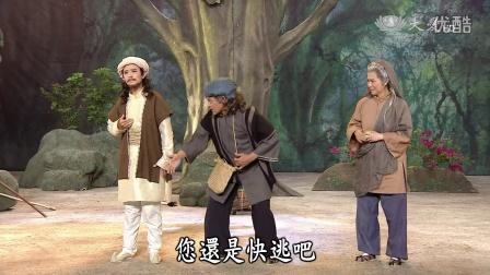 大爱电视《菩提禅心》歌仔戏《仁慈的长寿王》(10-4)