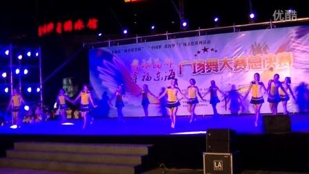 2015年全民健身日 舞动晶都 幸福东海广场舞总决赛