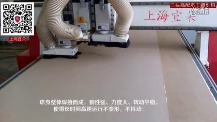 木工雕刻機教程 雕刻全過程實錄