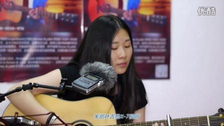 精益求精重发:女版的李志《梵高先生》朱丽叶吉他弹唱翻唱