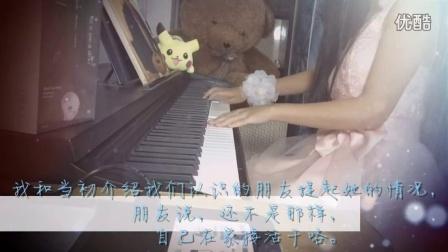 《童年》钢琴演奏:Piano_tan8.com
