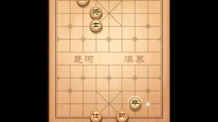 天天象棋第88关视频教程步骤