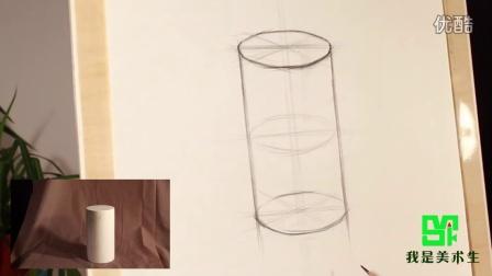 基础教程 几何结构 圆柱体图片