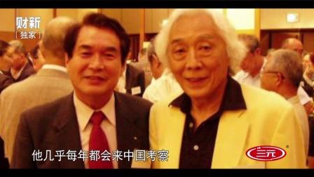 """【财新时间】青木昌彦——""""比较制度分析""""学派..."""