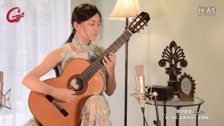 王楚婷 梦中的森林 莱德里奥 LC-80C 全单古典吉他