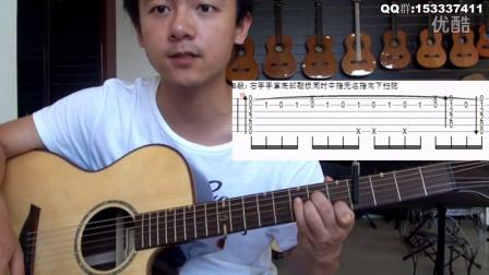 【潇潇指弹教学】《无题》第三部 B段 打鼓 击勾弦