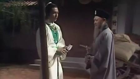 陆小凤之决战前后03(粤语)