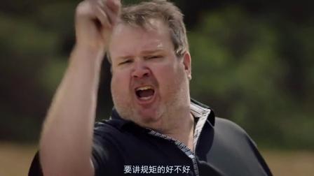 史上最粗暴教育公益短片《施瓦辛格炸了邻居的车》
