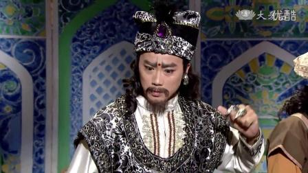 大爱电视《菩提禅心》歌仔戏《仁慈的长寿王》(10-7)