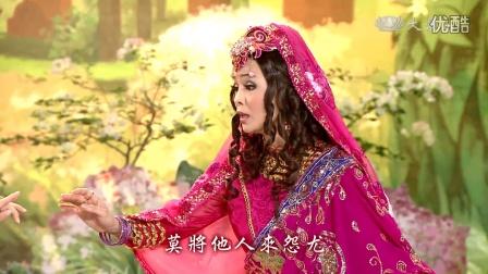 大爱电视《菩提禅心》歌仔戏《仁慈的长寿王》(10-8)
