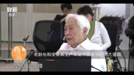 【财新时间】青木昌彦:中国经济新常态的新挑战