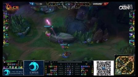SAMSUNG vs CJ 第3场 2015OGN(LCK)夏季赛第二季第九轮