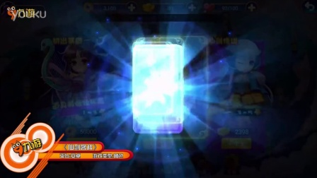 仙剑客栈_仙剑客栈官网_攻略_仙剑客栈礼包_安卓版iOS版?#30053;�_九游