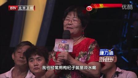 巧过三坎儿奔长寿(1)网赌ag追杀征兆|官方网站堂20150813视频