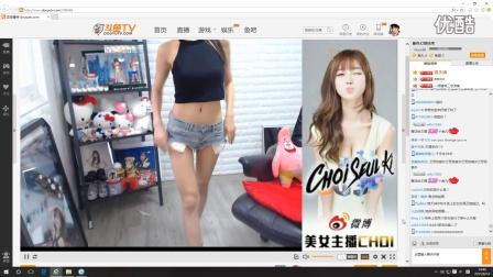 韩国美女bj崔瑟琪150921 裙子热舞