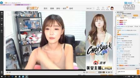 韩国女主播崔瑟琪150815-斗鱼直播04