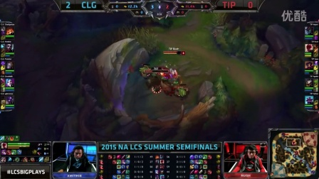 CLG vs TIP 第3场 LCS2015北美夏季赛季后赛半决赛