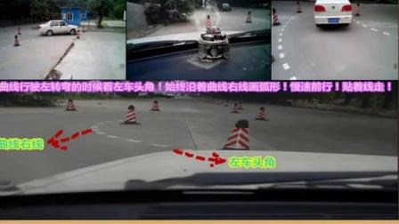 单边桥技巧元贝驾考2015科目四曲线行驶技巧图解倒车