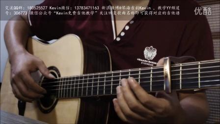 吉他教学第76课 弹唱 李克勤《月半小夜曲》带前奏间奏含配套吉他谱