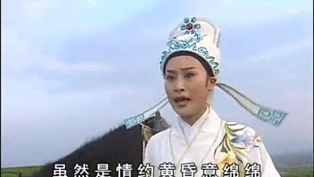 越剧《玉簪记》刘志霞外景版