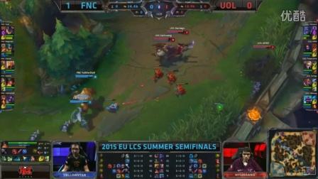 FNC VS UOL 第2场 LCS2015欧洲夏季赛季后赛半决赛