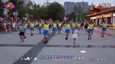 小苹果mv 小苹果广场舞 小苹果舞蹈教学 (11)