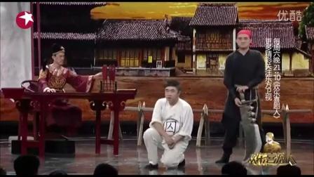 欢乐喜剧人 2015《吃面条》完整版笑料百出_欢乐