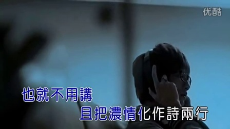 许嵩《七夕》MV