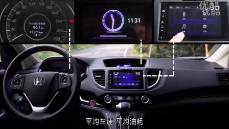 2015新款CRV试驾测评!最新款本田CRV试驾测评!新发动机CRV视频