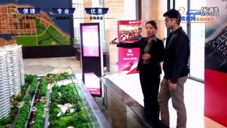 海南旅游地产房房网宣传片_高清