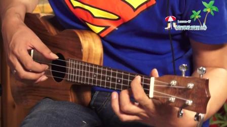 左轮尤克里里教程NO.47 指弹独奏致爱丽丝 自学入门教学视频