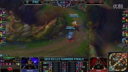 FNC vs OG 第1场 LCS2015欧洲夏季赛季后赛决赛