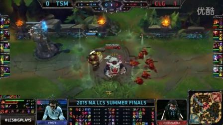 TSM vs CLG 第2场 LCS2015北美夏季赛季后赛决赛
