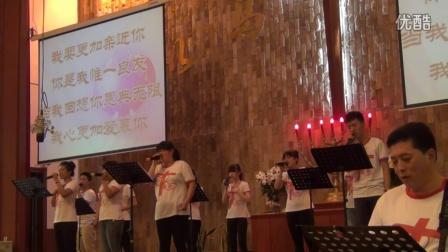 歌曲 我的灵渴慕你20150814 金州基督教会青年团契
