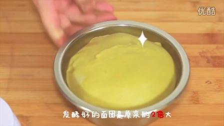 焙多芬.葱香培根包预拌粉制作教程