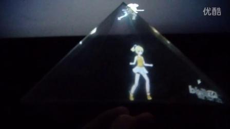 全息投影金字塔