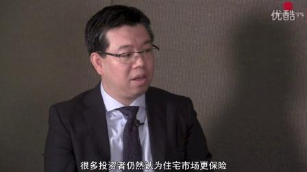 记言迅:中国鬼城问题不在供应过量,而是地理位置错配