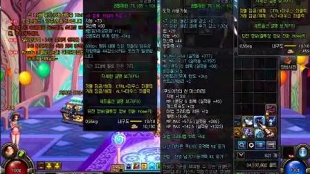 Se_JuZzang小号忍者的日常PK 15.8.28