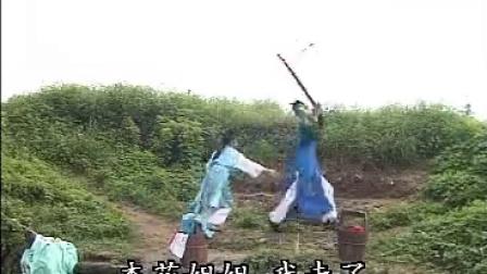 赣南采茶戏皇亲国戚全集