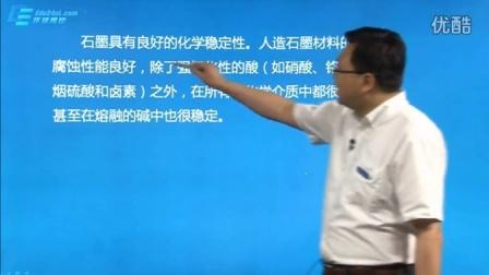 环球网校视频工程师《建设工程造价与v视频》打鱼技术教程图片