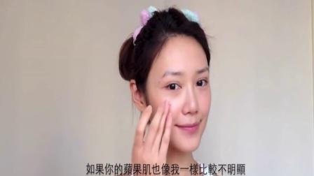 自然妆容化妆视频 素颜超自然裸妆
