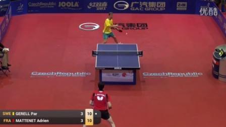难以置信的91连击!国际乒联2015捷克公开赛神球