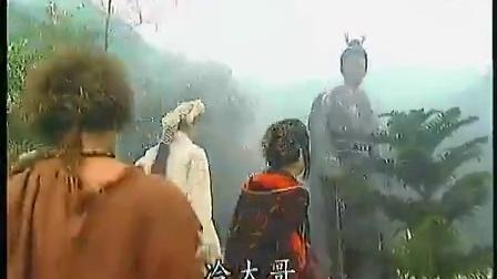 三剑奇缘 - 第37集