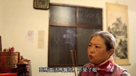 台湾神剧情爆笑短片《阿嬤拜耶稣》