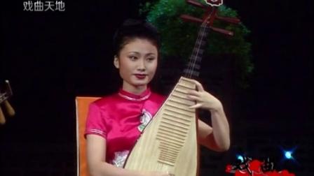 短篇弹词《秦淮人家》孙世鉴钱芸弹唱【苏州评