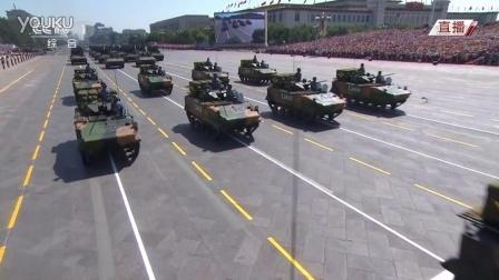 抗战阅兵70周年胜利20150903陆战队两栖突击打法长视频胶图片